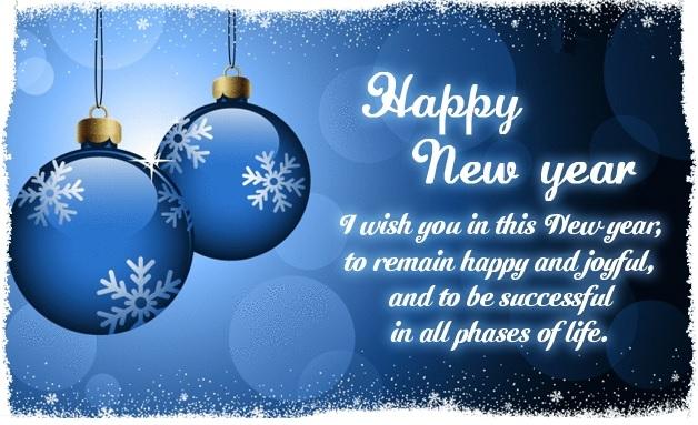 New Year start Happy Joy Positive expecting good 2016